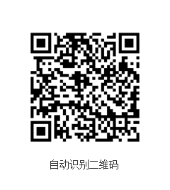 QQ截图20160915211906.png