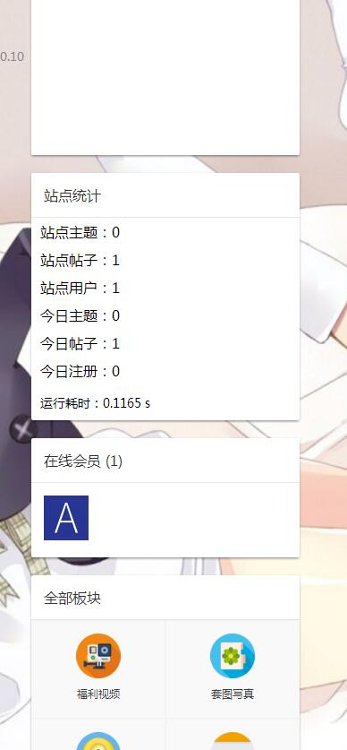 QQ截图20160816211640.jpg
